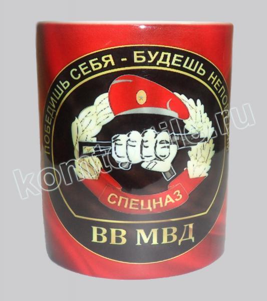 """Кружка сувенирная """"ВВ МВД"""""""