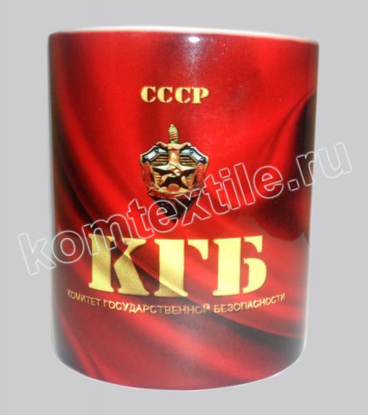 """Кружка сувенирная """"КГБ"""""""