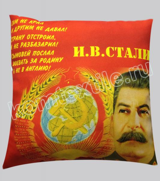 """Подушка """"И.В. Сталин"""""""