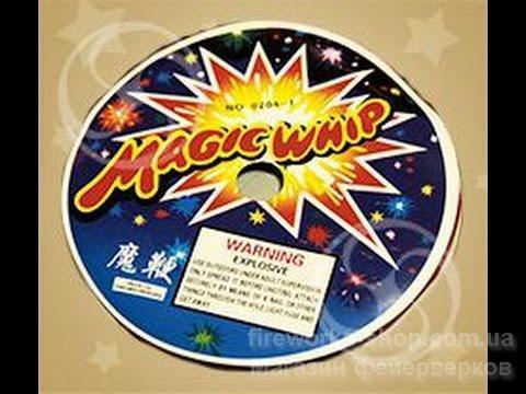 Фото Петарды, Пироигрушки Шутиха AZ A28 Magic Whip 1meter