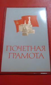 Фото антиквар, Родом из СССР Папка