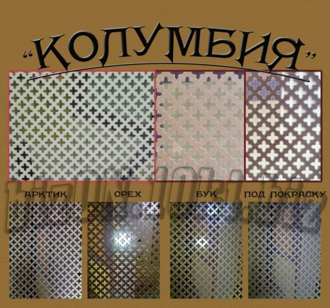 «КОЛУМБИЯ»    перфорированная декоративная панель МДФ для радиаторов отопления (батарей) и интерьера