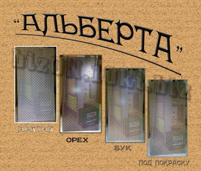 Фото Решетки ПВХ и Экраны МДФ для радиаторов отопления и декора «АЛЬБЕРТА»    перфорированная декоративная панель МДФ для радиаторов отопления (батарей) и интерьера
