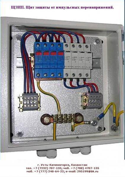 УЗИП, ЩЗИП, Защита от импульсных перенапряжений в сетях 220/380 вольт, фирма HAKEL (Чехия), Часть5