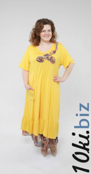 Двойка (платье + подъюбник) DH 420 Платья больших размеров в Москве