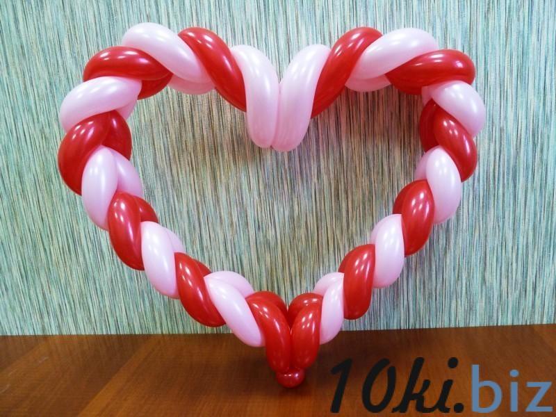цердце купить в Луганске - Подарки на 14 февраля!!!