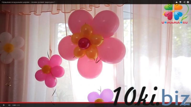 большой цветок купить в Луганске - Подарки и сувениры