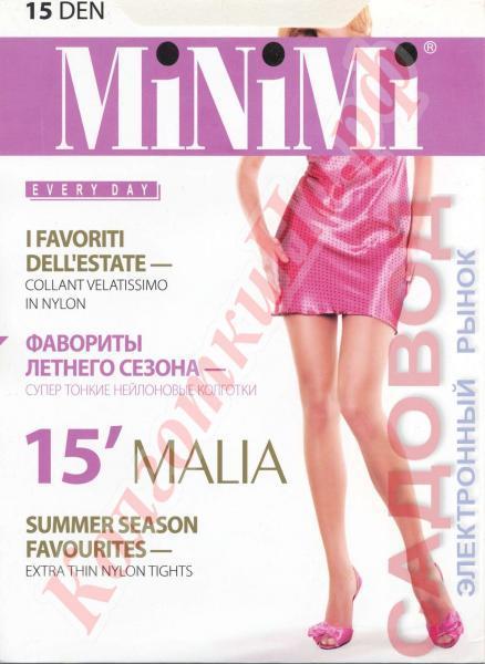 Колготки классические нейлоновые MiNiMi Malia 15 Код товара: К-491 Колготы и чулки женские на рынке Садовод