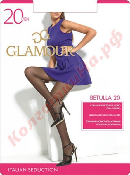 Колготки классические Glamour Betulla 20 Код товара: К-97
