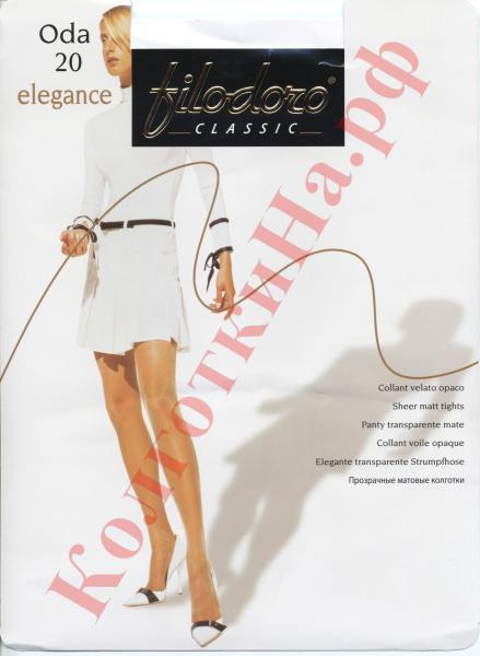 Колготки классические Filodoro Oda 20 elegance Код товара: К-46