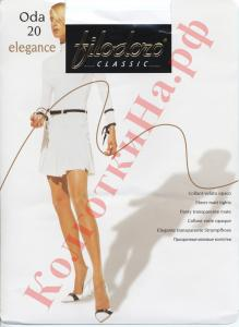 Фото для Дам, Колготки, Колготки классические Колготки классические Filodoro Oda 20 elegance Код товара: К-46