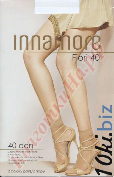 Носки из микрофибры INNAMORE Fiori 40 den calzino Код товара: К-433 Носки, гольфы, гетры женские в БП Румянцево