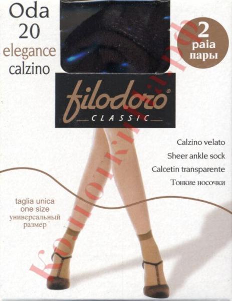 Носки капроновые Filodoro Oda 20 den elegance calzino Код товара: К-279