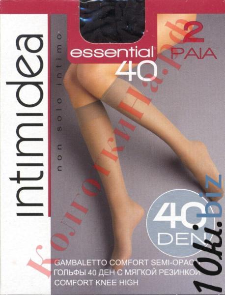 Гольфы классические Intimidea Essential 40 gambaletto Код товара: К-272 Носки, гольфы, гетры женские в БП Румянцево