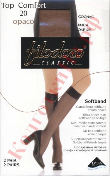 Гольфы классические Filodoro Top Comfort 20 opaco Код товара: К-291
