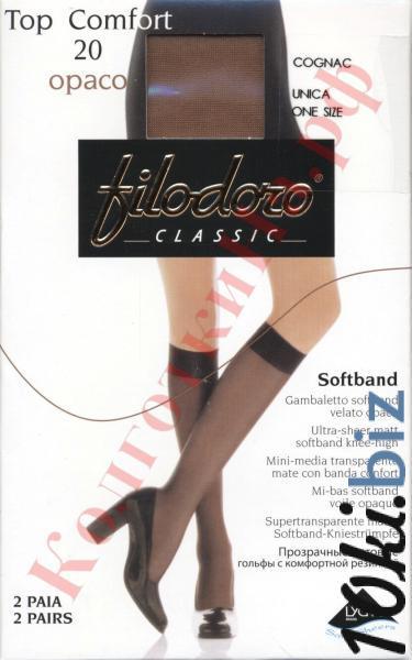Гольфы классические Filodoro Top Comfort 20 opaco Код товара: К-291 Носки, гольфы, гетры женские в БП Румянцево