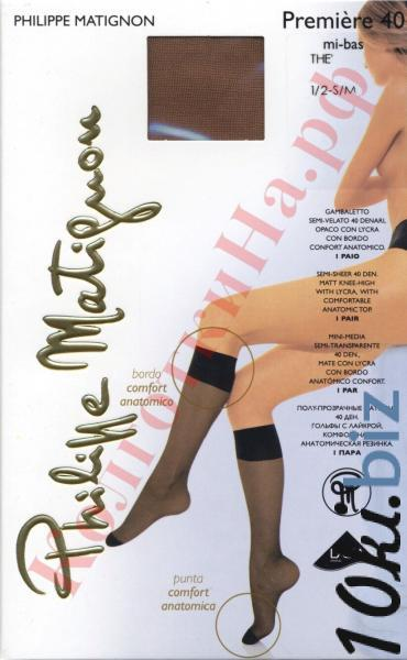 Гольфы со специальной резинкой Philippe Matignon Premiere 40 mi-bas Код товара: К-268 Носки, гольфы, гетры женские в Москве