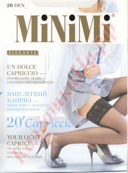 Чулки классические MiNiMi Capriccio 20 Код товара: К-452