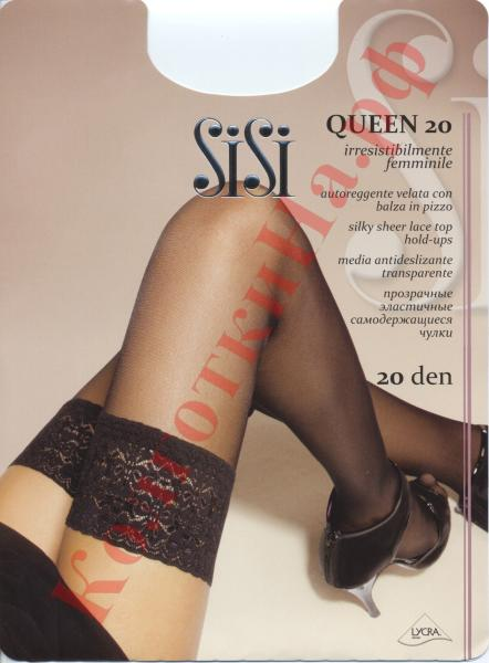 Чулки классические SiSi Queen 20 Код товара: К-157