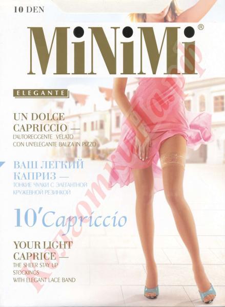 Чулки летние, ультратонкие, невидимые MiNiMi Capriccio 10 Код товара: К-479