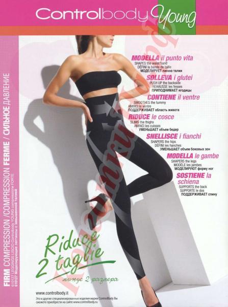 Моделирующие (корректирующие) и утягивающие (поддерживающие) леггинсы Leggings Liscio Control Body Young Код товара: К-400