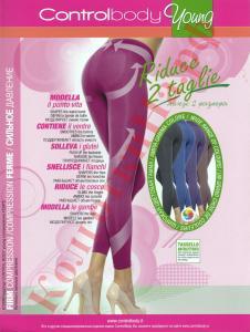 Фото для Дам, Бельё женское, Бельё моделирующее женское Моделирующие (корректирующие) и утягивающие (поддерживающие) леггинсы Leggings Control Body Young Код товара: К-142