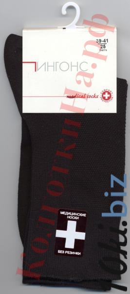 Носки мужские хлопок, медицинские с ослабленной резинкой (без резинки, диабетические, подходят для диабетиков) однотонные Пингонс Medical 11М1 Код товара: К-298 Мужские носки в Москве