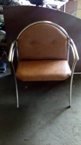 """Кресло """"Аврора"""""""