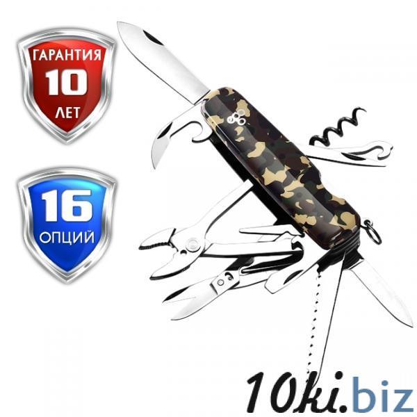 Нож Ego A01.12, камуфляж, цена фото купить в Киеве. Раздел Ножи для охоты, рыбалки и туризма