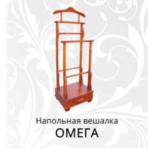 Фото Шкафы, прихожие и обувные тумбы, вешалки Омега