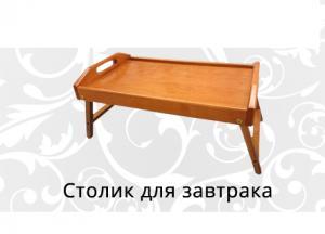 Фото Кухни, столы, табуретки, стулья и уголки Стол