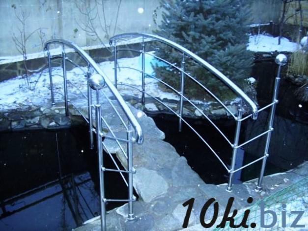 Мостики для бассейнов Оборудование и аксессуары для бассейнов в Казахстане