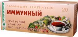 """Напиток чайный """"Иммунный"""""""