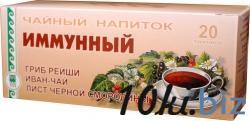 """Напиток чайный """"Иммунный"""" Биодобавки в России"""