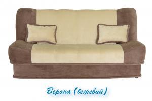 Фото Диваны, кровати и матрасы , Диваны производителя Мебель-сервис Даша 1