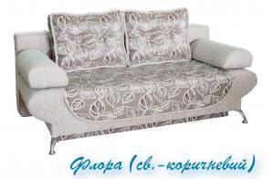 Фото Диваны, кровати и матрасы , Диваны производителя Мебель-сервис Лира 1