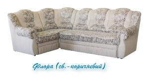 Фото Диваны, кровати и матрасы , Диваны производителя Мебель-сервис Мадрид угловой