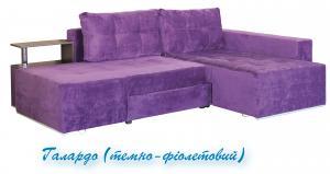 Фото Диваны, кровати и матрасы , Диваны производителя Мебель-сервис Малибу