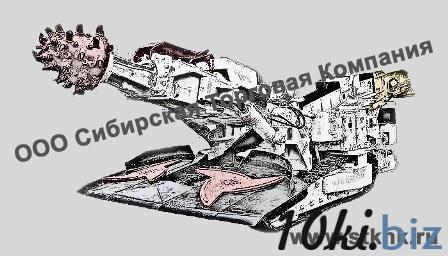 Пускатель, выключатель, аппарат, лебедка, реле, датчик, разъем Промышленное оборудование в России