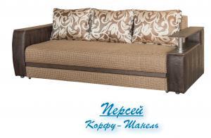 Фото Диваны, кровати и матрасы , Диваны производителя Мебель-сервис Персей