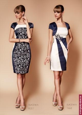 Платье Be-3 Tami - комплект