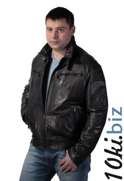 Куртка Куртки мужские в Москве