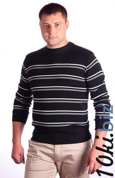 Модель: MV-0087-O Мужские свитера кардиганы в Москве