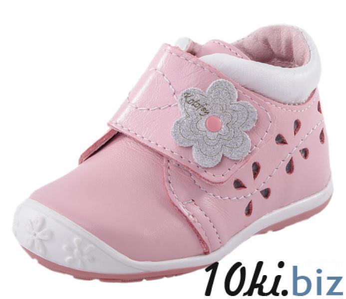 052049-21 Демисезонная детская и подростковая обувь в России