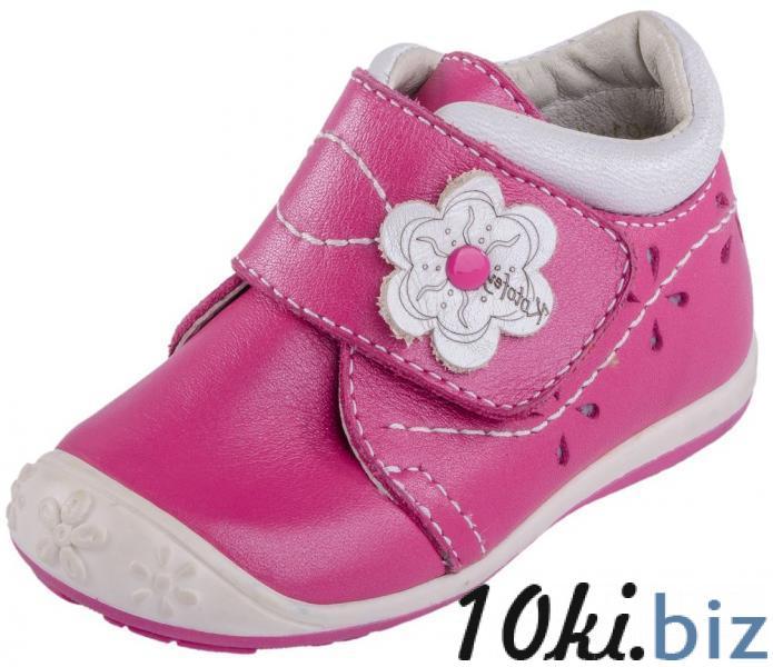052049-25 Демисезонная детская и подростковая обувь в России