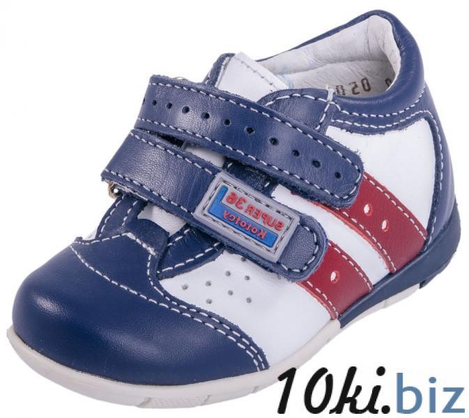 052046-22 Демисезонная детская и подростковая обувь в России
