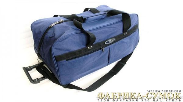 Колесная сумка арт.Орбита-1434