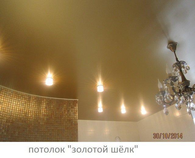 """Натяжной потолок """"Шелк"""""""