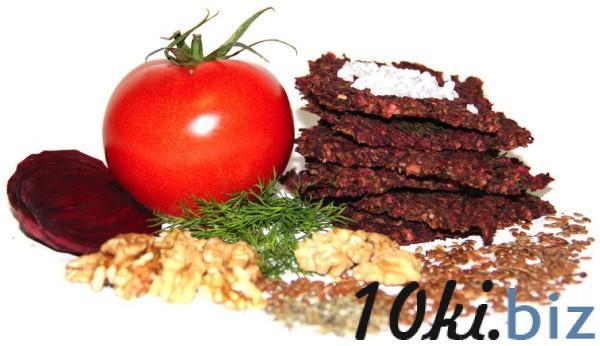Хлебцы овощные с грецким орехом и базиликом Пищевые ингредиенты в России