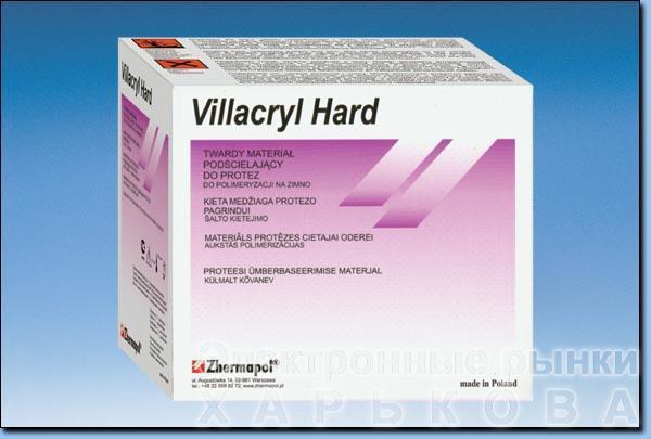 Villacryl Hard (Виллакрил Хард) - Пластмассы и мономеры на рынке Барабашова